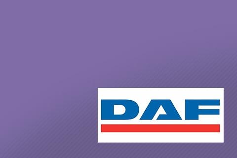 Купить двигатель Даф от компании Автогоризонт