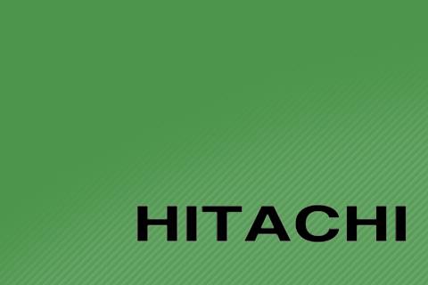 Редукторы хода Hitachi от компании Автогоризонт