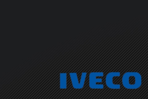 Коленвал Iveco от компании Автогоризонт