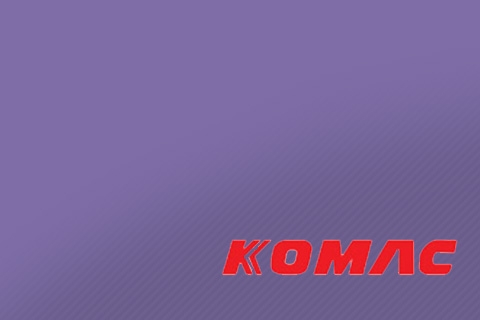 Гидромолот Komac от компании Автогоризонт
