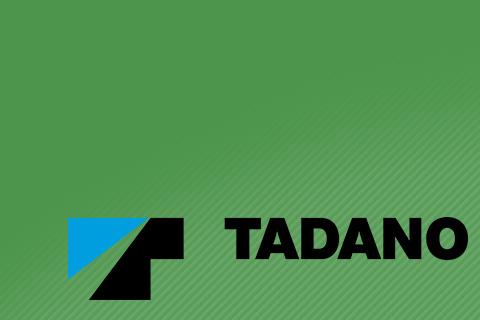 Запчасти гусеничного хода Tadano