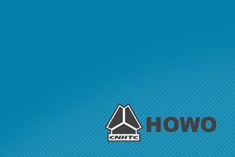 Коробки передач Хово (Howo) на различную технику