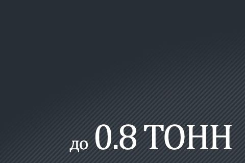 Мини экскаваторы — все модели и цены на категорию до 0.8 тонн