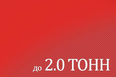 Мини трактора для дачи до 2.0 тонн, топ 10 моделей из Китая