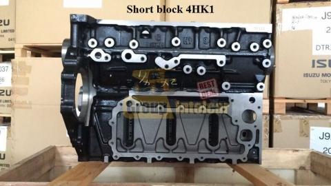 Двигатель JCB 220