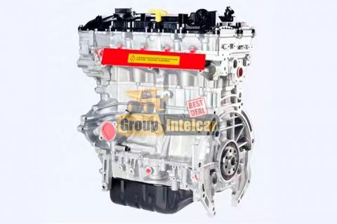 Двигатель Hyundai G4NA 2.0