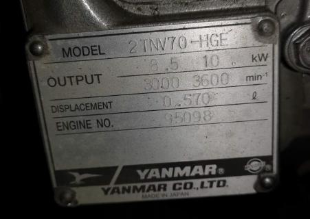 Двигатель Yanmar 2TNV70